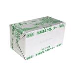 無塩バター(よつ葉乳業) 450g