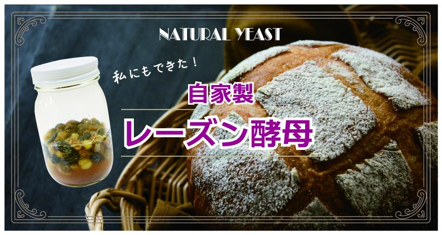 パン・クッキー・タルト・デニッシュを美しく焼き上げるプロが使う魔法の道具!シルパン&シルパッド