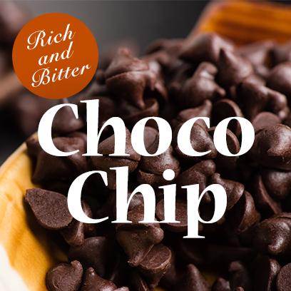 チョコチップにビタータイプが仲間入り!