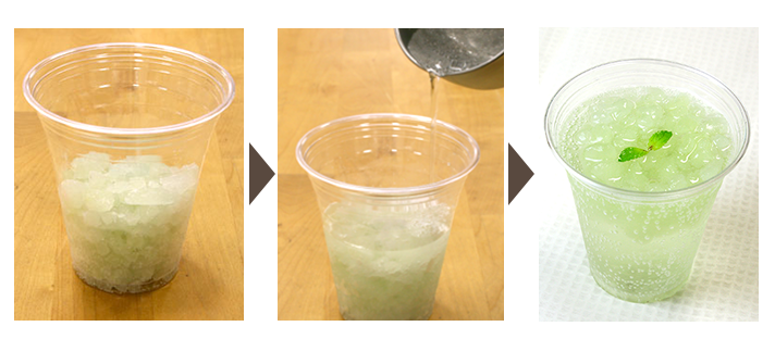 氷カフェ 基本の作り方